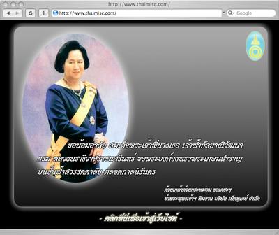 www.thaimisc.com